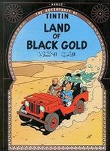 Egmont: Tintin, The Adventures of (Egmont) #15: Land of Black Gold