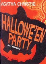 HarperCollins: Agatha Christie (HarperCollins) #15: Halloween Party