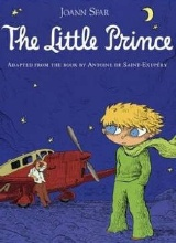 HMH Books: The Little Prince