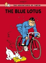 Little Brown: Tintin Young Readers Edition #5: The Blue Lotus