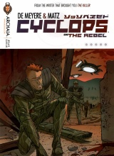 Cyclops #5: The Rebel 1 [+1 magazines]