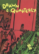 Drawn & Quarterly #21: August 2003
